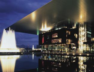 KKL - Kunst Kongresshaus